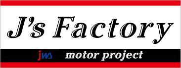 株式会社J's Factory 郡山テクニカルオフィス