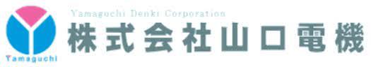株式会社山口電機