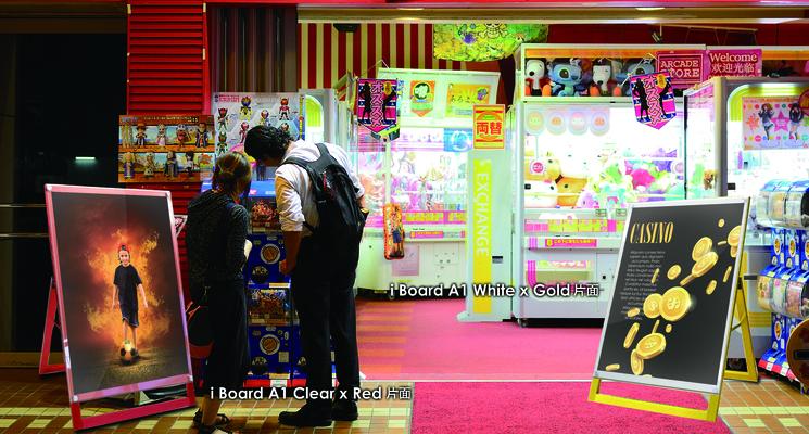 【新規事業を推進して頂ける即戦力を求めています!】店舗装飾・広告宣伝用品を扱う代理店営業 イメージ1