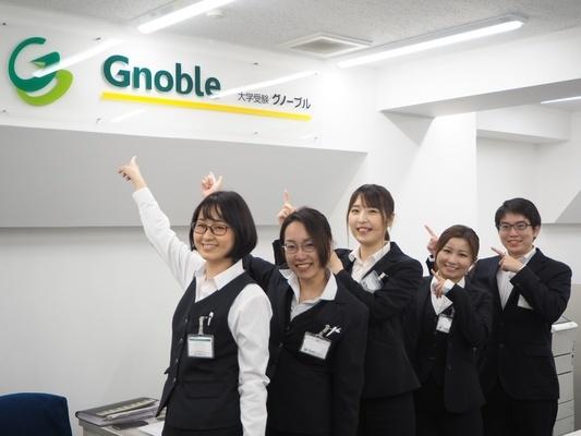 【20代30代活躍中!】 学習塾「gnoble」での受付業務 イメージ1