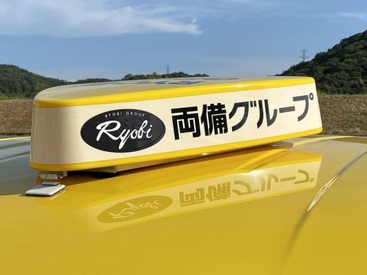 【正社員タクシードライバー】月収45万円可能!/両備グループ イメージ1