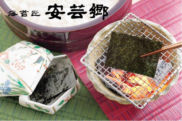 海苔の加工製造パートスタッフ 【週3日以上から】製造ラインでの海苔の袋詰、梱包、包装作業など イメージ1