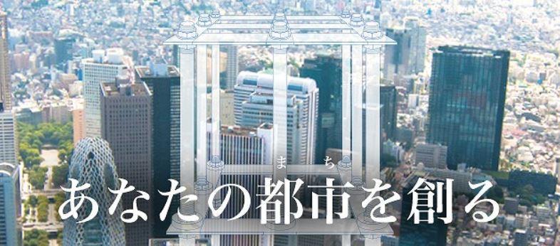 大津鉄工 株式会社/建築資材のルート営業【97年の歴史を持つ老舗メーカーです】