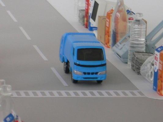 株式会社東日本サービス/大型ドライバー(近距離)製紙原料の運搬★15時・16時帰りが基本
