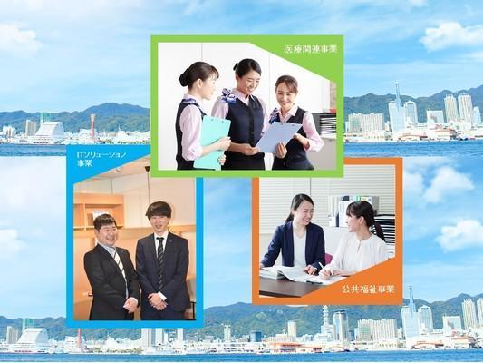 株式会社日本ビジネスデータープロセシングセンターの求人情報