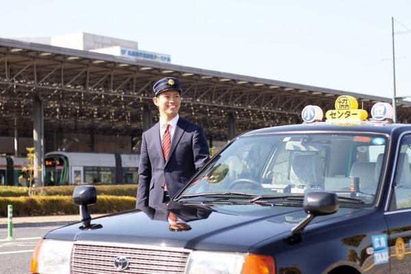 有限会社広三自動車/【未経験者歓迎!入社祝金10万円!】タクシードライバー(二種免許の取得費用は会社が負担します!)