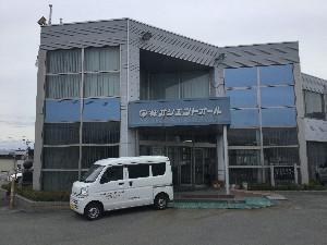 株式会社サン・アイ/福祉用具専門相談員(福祉用具アドバイザー)