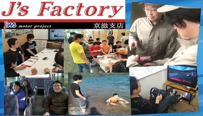 株式会社 J's Factory/【フォークリフト】工場倉庫内作業 運搬や入出荷作業などの物流業務