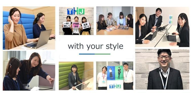 株式会社TMJ/未経験歓迎!ずっと北九州で働ける◎転勤なし◎休日多いコールセンター正社員SV
