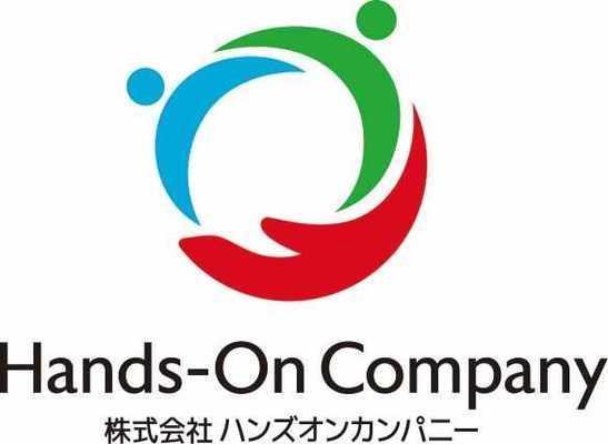 株式会社ハンズオンカンパニー/接客及び簡単な調理補助