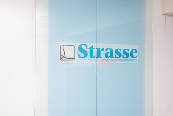 株式会社STRASSE/【経験者歓迎】サービスエンジニア◎車で客先訪問するので免許と運転スキル必須です