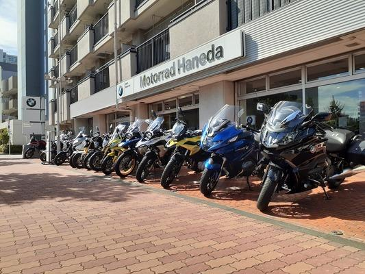 株式会社羽田ホンダ販売/《経験者限定採用》バイク整備士★平均年齢40歳!BMW Motorradを扱います!