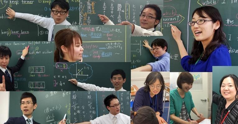 創研学院/【20〜30代活躍中!2科目以上教えられる人のみ!】集団コース・個別指導コースの指導が出来る社員募集