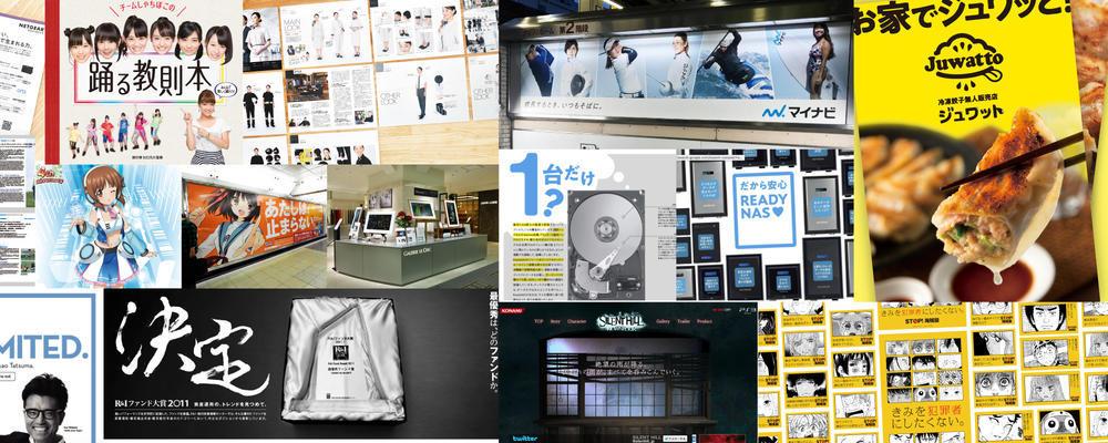 株式会社ライツ/グラフィックデザイナー|大手メーカーの広告制作などをデザイン|企画から関われます【経験者募集】