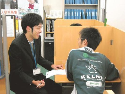 早稲田育英ゼミナール大町教室/学習塾講師