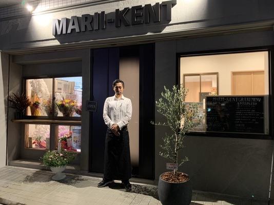 株式会社MARII-KENT/【東大阪市勤務!即戦力調理スタッフ募集!】2号店新規オープン☆新店舗を一緒に作り上げていきましょう!