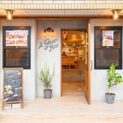 株式会社吉崎屋 pie.guruguru高槻店/未経験者歓迎!店舗でのパイ製造、販売、キッチンカー販売