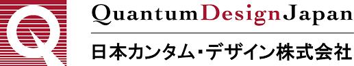 Quantum Design Japan, Inc.