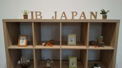 株式会社 IBジャパン