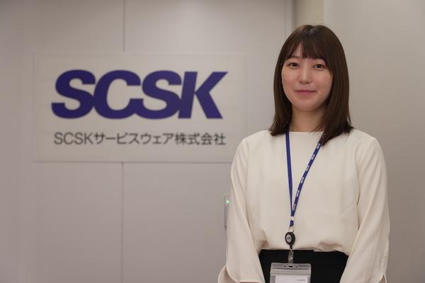 SCSKサービスウェア株式会社 多摩センター
